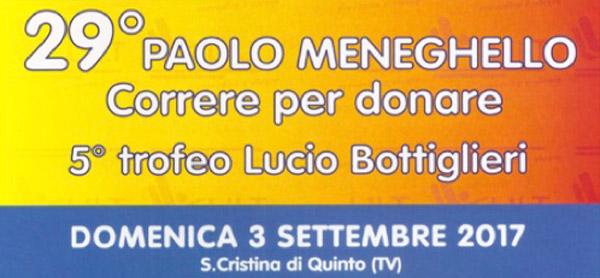 29° Memorial Paolo Meneghello