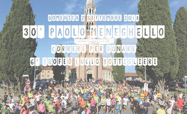 02.09.2018 Memorial Paolo Meneghello