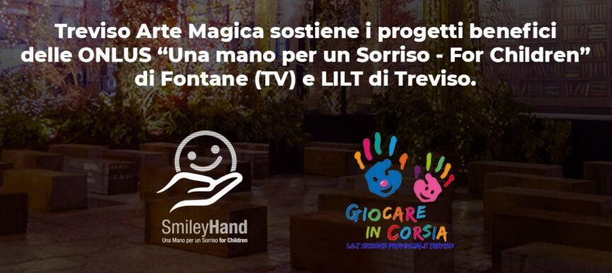 Un legame speciale con... Treviso Arte Magica!