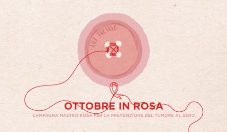Ottobre in Rosa, i tumori ginecologici più diffusi e pericolosi
